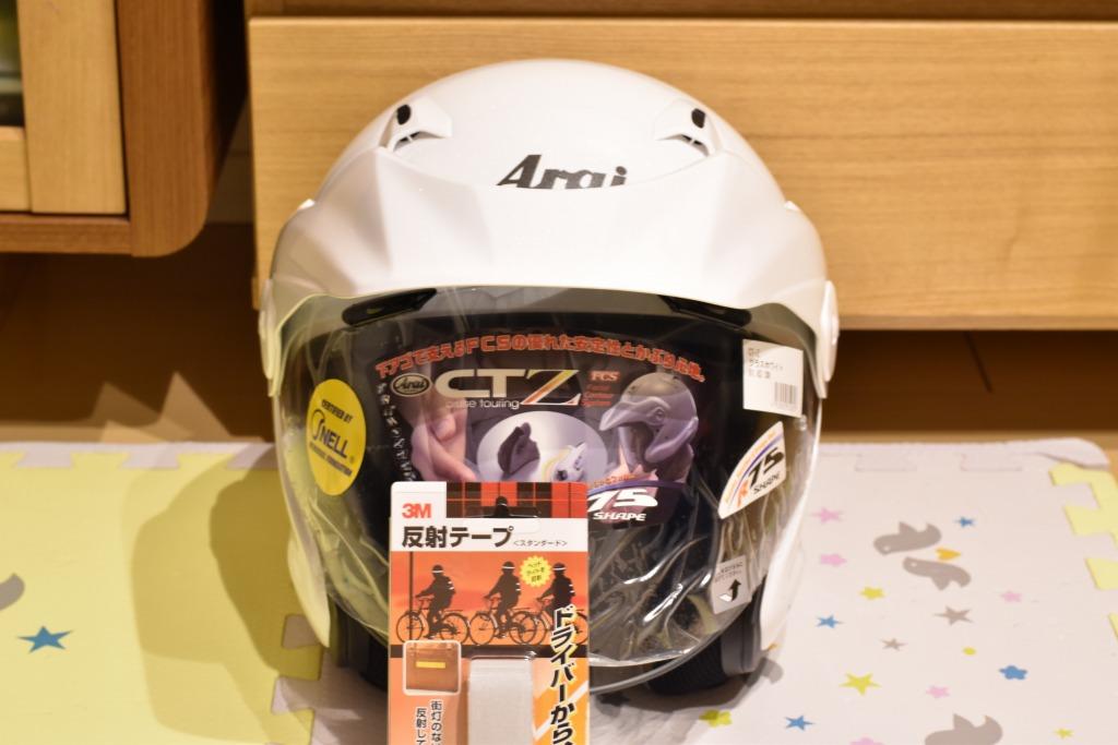 アライ-ヘルメット-CT-Z