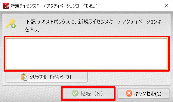 pdf xchange editor 色保存